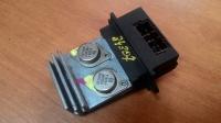 Резистор печки VECTRA B (1995-2001) для электронного климат-контроля б/у