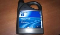 Масло моторное, полусинтетическое 10W-40, GM, 5л.