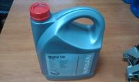 Масло моторное, синтетическое 5W-40, NISSAN, 5л.