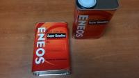 Масло моторное, ENEOS Gasoline SL, 10W-40, полусинтетика,0,94л