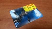 Лампа H1, «Blue Light», 55Bт