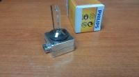Лампа D1S 35W XENON  (4300К)