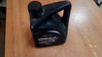 Масло моторное HYUNDAI MOTOR OIL SM/GF-4 5w20 синтетика 4л