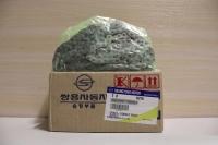 Цепь ГРМ SsangYong 2.7Diesel (D27DT)