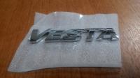 Шильдик «Vesta», задний, хром