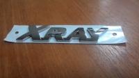 Шильдик «Xray», задний, хром