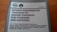 Масло ATF GM AW-1, для АКПП AF40-6   1L