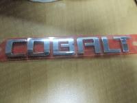 Шильдик «COBALT», задний, Кобальт, хром