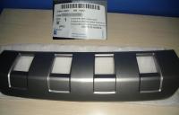 Накладка переднего бампера Шевроле Каптива (2007-2010) нижняя, серебристая