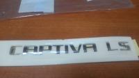 Шильдик «CAPTIVA LS», задний, Каптива, хром