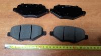 Колодки тормозные Ford Explorer (2011-2019) задние, комплект