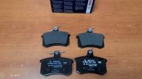 Колодки задние дисковые VAG AUDI 80, 90, 100, 200, A4, A6, A8, V8