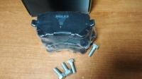 Колодки задние дисковые VAG AUDI A4, A6, A8, Multivan, T5, Phaeton    (без датчиков)