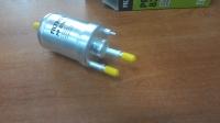 Фильтр топливный VAG  1.2TSI-2.0TFSI