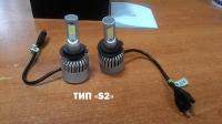 Лампы светодиодные (H7) 72W (комплект 2 шт)