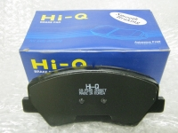 Колодки передние HYUNDAI I30 II (2013-), VELOSTER (2011-), KIA CEED (2013-), OPTIMA 2.0     16-ые диски